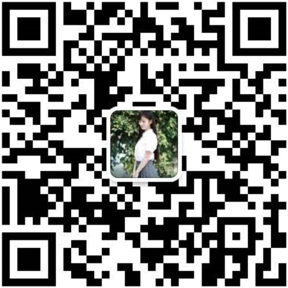 龙榜ASO优化师ASO114开发者全国巡回沙龙-北京站正在火热报名中 第15张