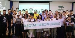 龙榜ASO优化师ASO114开发者全国巡回沙龙-北京站正在火热报名中 第13张