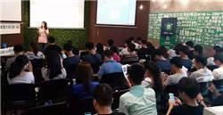 龙榜ASO优化师ASO114开发者全国巡回沙龙-北京站正在火热报名中 第2张