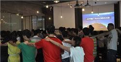 龙榜ASO优化师ASO114开发者全国巡回沙龙-北京站正在火热报名中 第3张
