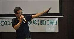 龙榜ASO优化师ASO114开发者全国巡回沙龙-北京站正在火热报名中 第5张